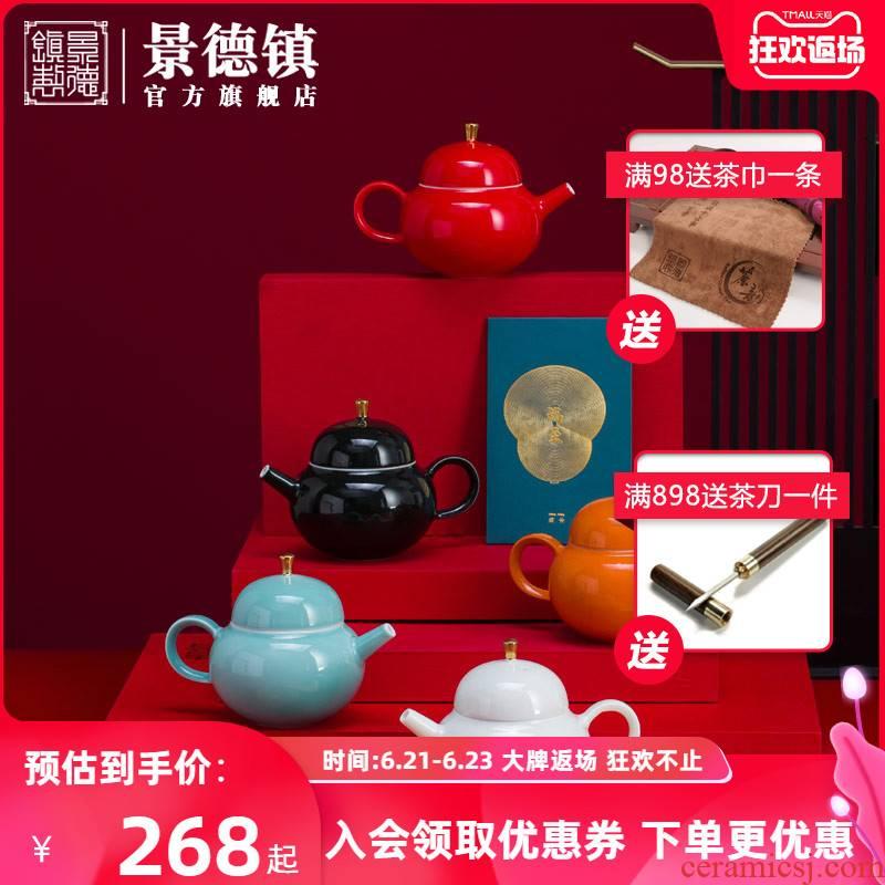 Jingdezhen official flagship store ceramic blessing to the teapot tea set household single tea kettle gift boxes