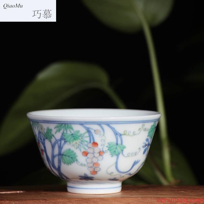 Qiao mu JYD chenghua bucket color grape grain ceramic tea cups manual hand - made archaize jingdezhen kung fu master