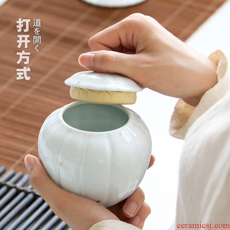 Qiao mu celadon in tea pot ceramic seal the small POTS contracted creative caddy fixings jar in pu