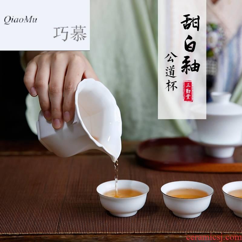 Qiao mu white porcelain of jingdezhen ceramic fair keller male cup and a cup of tea sea minutes tea, tea taking S31012 spare parts