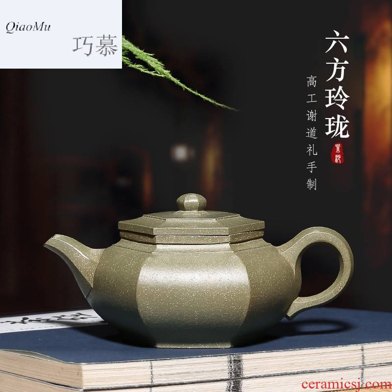 Qiao mu HM yixing masters are it six - party exquisite pure manual undressed ore chlorite pot teapot tea set