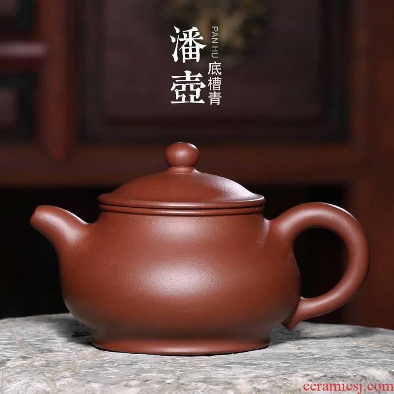 Qiao mu YH yixing masters are it pure manual teapot kung fu tea house hidden ore bottom groove green pot pan