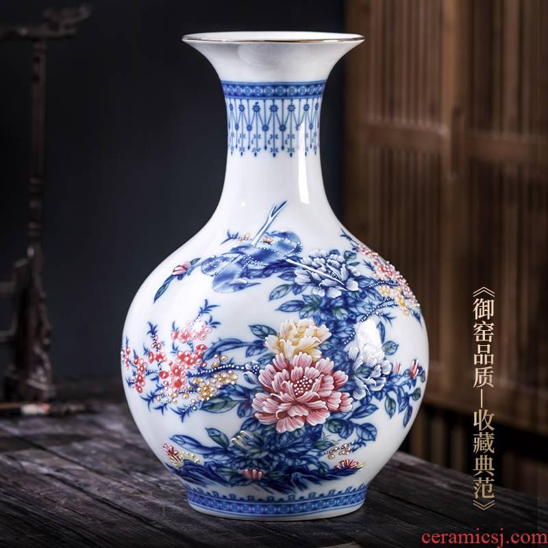 Pearls of jingdezhen ceramics glaze furnishing articles hand - made vases, flower arranging new Chinese TV ark, sitting room adornment handicraft