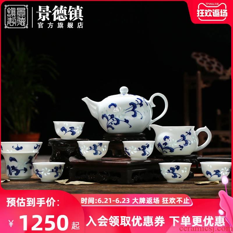 Jingdezhen official store hand - made porcelain and exquisite ceramic kung fu tea set white porcelain teapot teacup