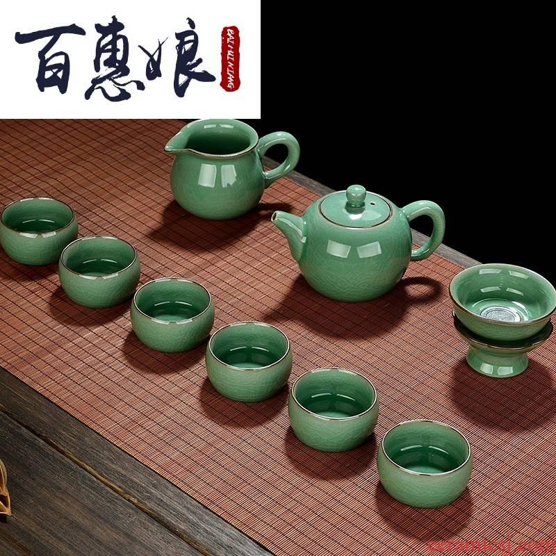 (niang longquan celadon is the whole set of ceramic teapot kung fu tea set tea glass teapot