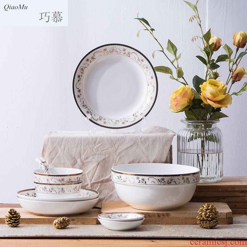 Qiao mu home plate European ceramic plate set four simple combination of Chinese style food dish FanPan tableware