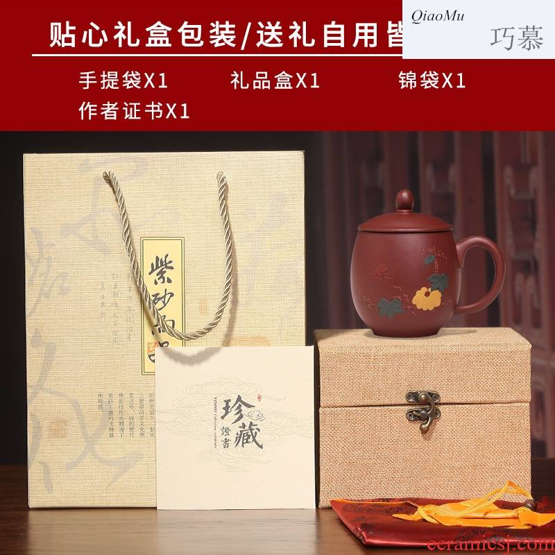 Qiao mu, yixing undressed ore famous purple sand cup tea cup pure manual heap flower melon interesting collection