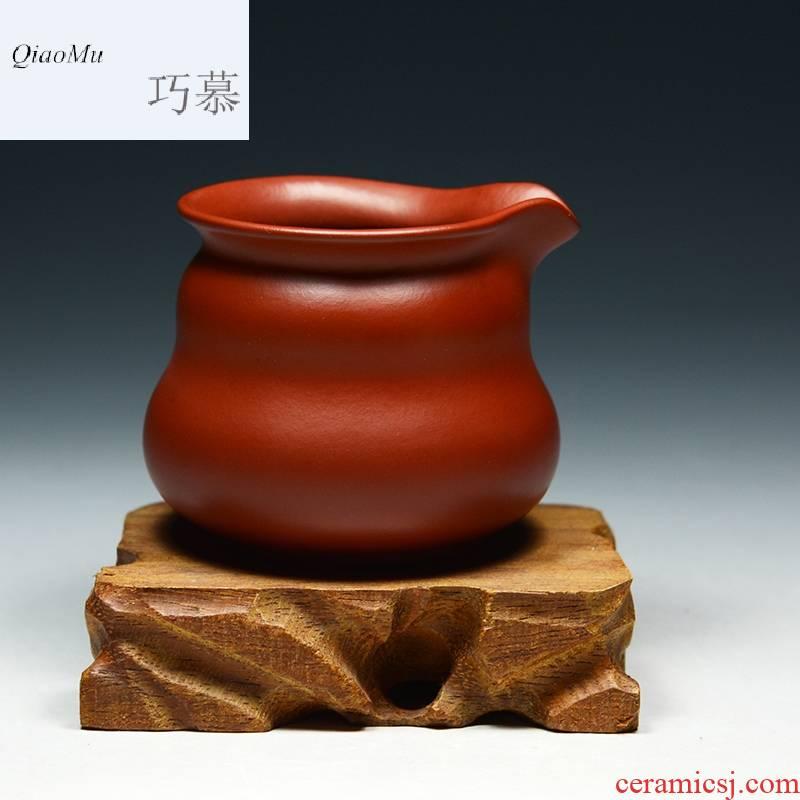 Qiao mu QD yixing it accessories kung fu tea cups undressed ore mud zhu tea fair manual gourd filter cups of milk