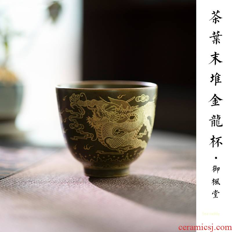 Royal maple heap at the end of the hall of fame tea Jin Longwen cup 140 ml jingdezhen kung fu tea master cup single CPU