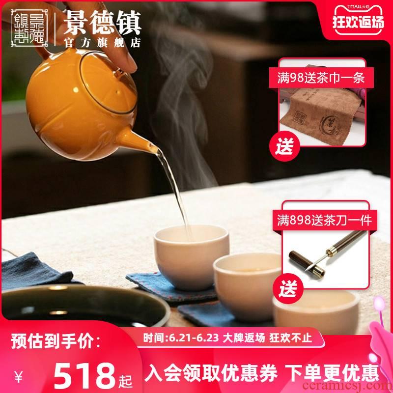 Jingdezhen official flagship store ceramic fruit tea set suit household color glaze teapot teacup pot bearing combination