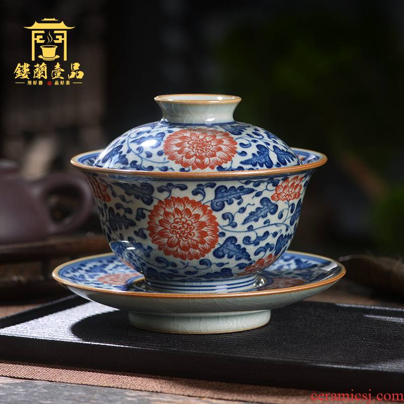 Jingdezhen ceramic porcelain slice wrapped inside and outside branch lotus open only three tureen large kung fu tea cups with cover the bowl