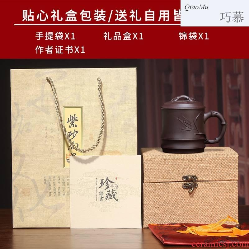 Qiao mu, yixing purple sand cup full checking bamboo cup purple sand cup lid cup cup gift custom lettering