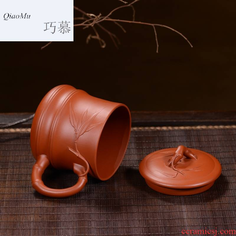 Qiao mu HM yixing purple sand cup cup famous authentic hand zhu, violet arenaceous glass cup big bamboo violet arenaceous mud