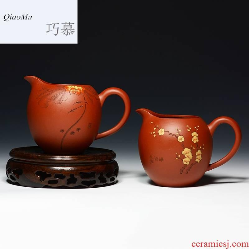 Qiao mu fair QD yixing purple sand cup points machine filter) kung fu tea tea set manually zhu mud large cup