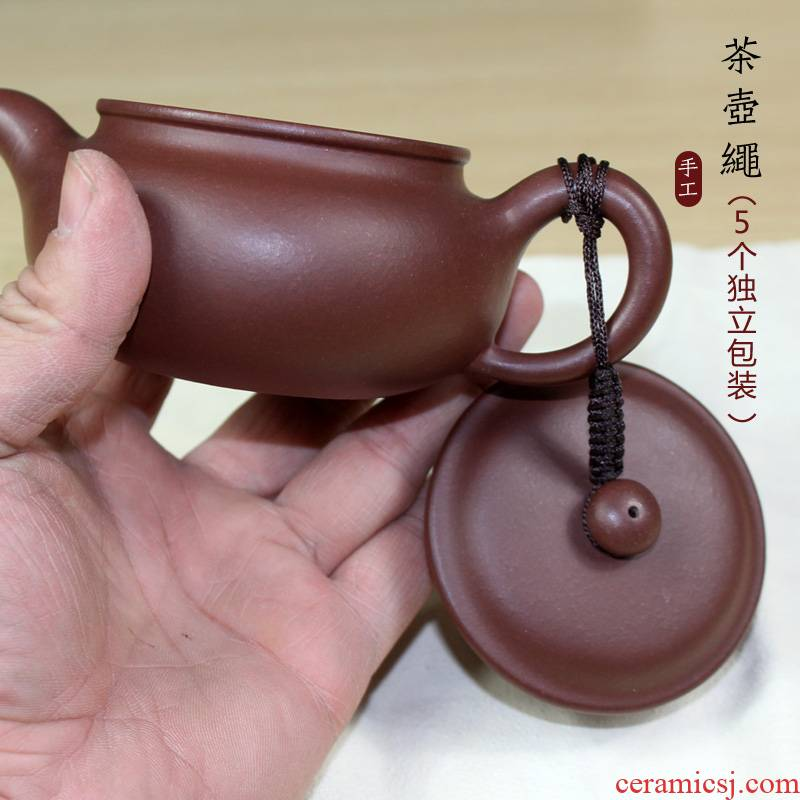The teapot rope hand has is a pot of rope are it cover breaking rope upscale boutique five tie pot lid rope
