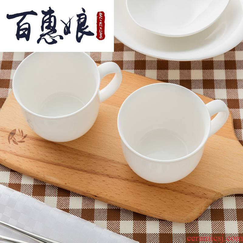 (niang the office in the mark cup 1 only contracted cup of pure milk ipads China cups of ceramic coffee cups