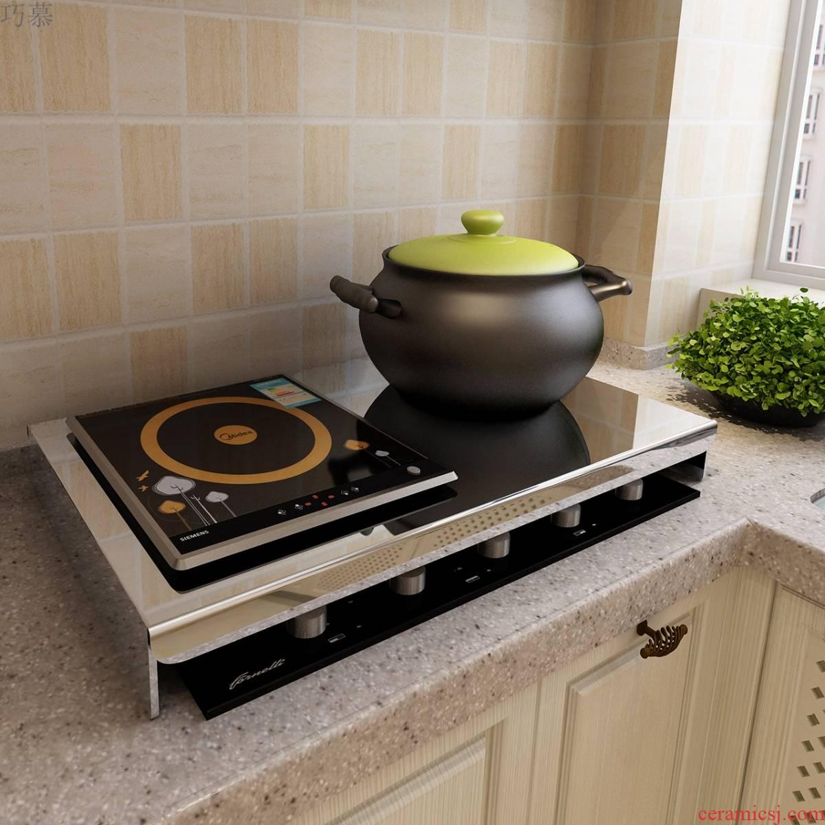 Qiao mu kitchen shelf stainless steel gas gas buner gas buner induction cooker base plate hearth