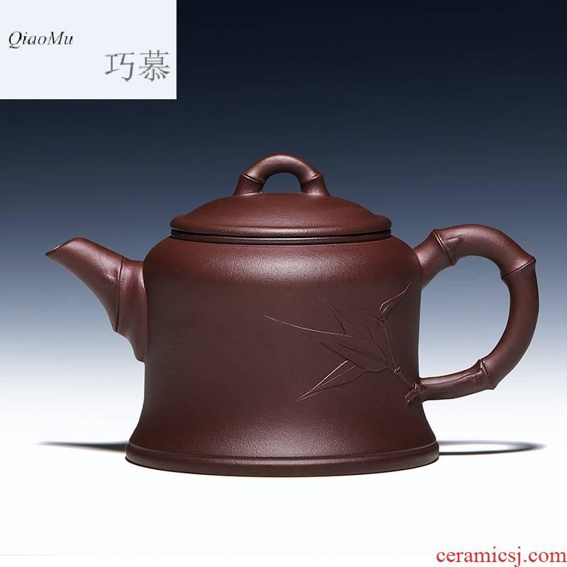 Qiao mu HM yixing are it by pure manual purple clay Jin Zhongzhu Duan Shi gourd ladle pot teapot tea set
