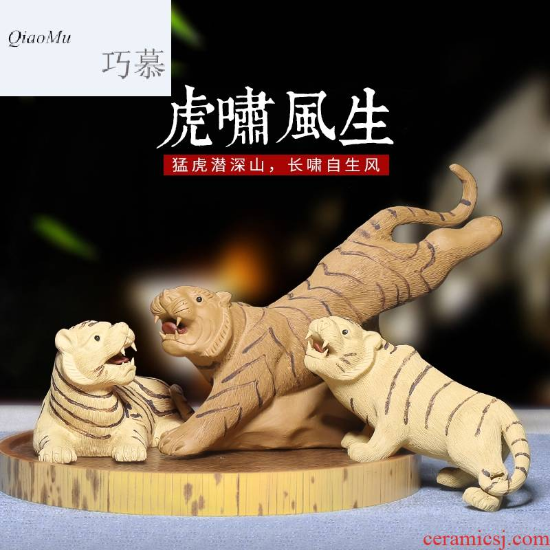 Qiao mu HM yixing spoil all hand undressed ore violet arenaceous roars the when tea to keep individuality creative play tea tea accessories