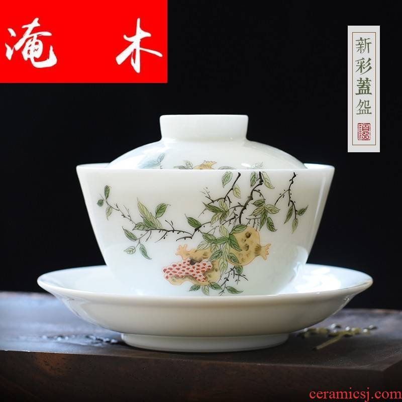 Flooded the new wood color only three tureen large cups of jingdezhen ceramic tea set jade mud hand - made pomegranate peach loquat mercifully