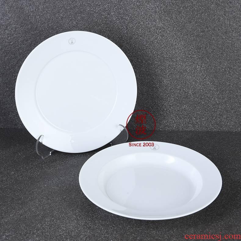 German MEISSEN mason mason meisen porcelain Swords series continental plates platter deep dish group
