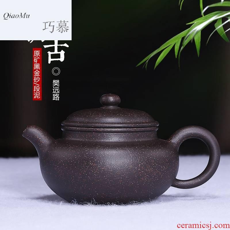 Qiao mu HM yixing it authentic antique pot famous pure manual household kung fu classic teapot tea