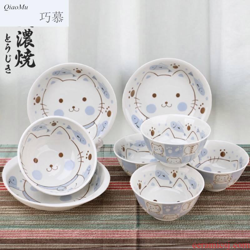 Qiao mu Japanese cartoon dishes, tableware ceramics creative lovely children home blue ear soup bowl bowl plate