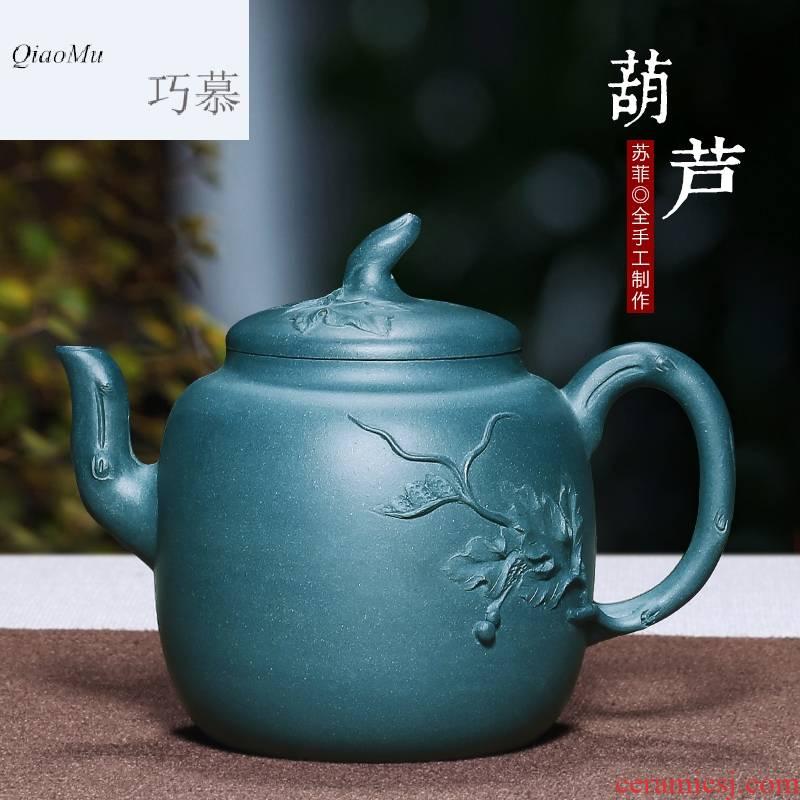 Qiao mu HM yixing are it by pure manual rare ore green kung fu teapot gourd teapot