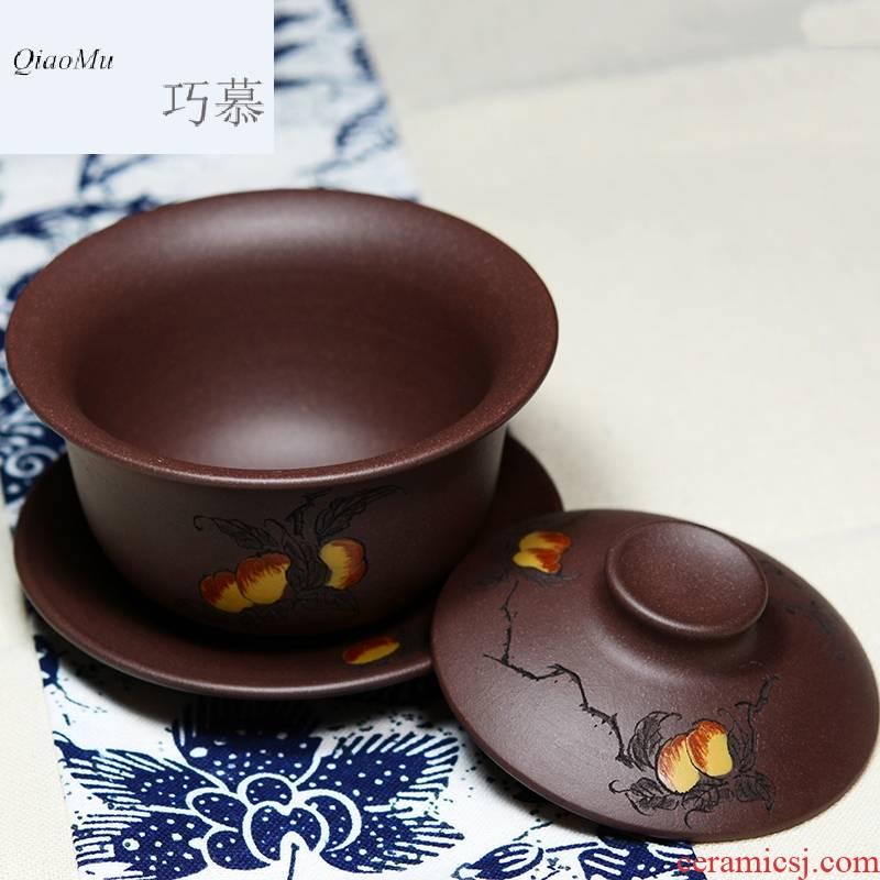Qiao mu QD yixing purple sand cup tureen hospitality kunfu tea sample tea cup three only a cup of tea made purple clay peach