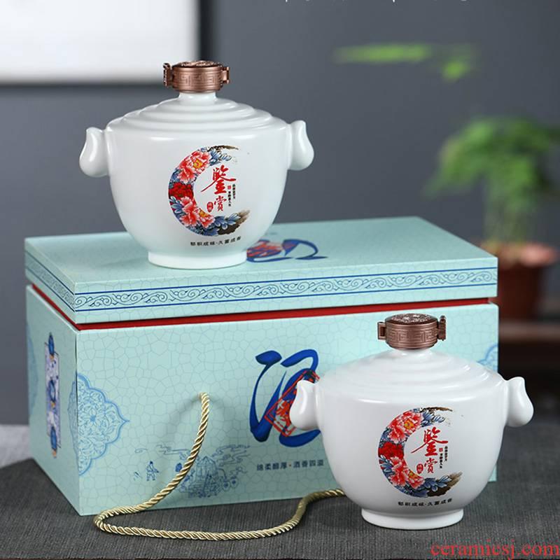 Jingdezhen ceramic jar hoard jugs home seal hip 12 jins 3 kg 5 jins of 10 jins wine gift box
