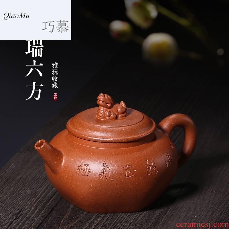 Qiao mu HM are it for yixing famous pure manual cut slope mud auspicious six Fang Jiayong kung fu tea cozy