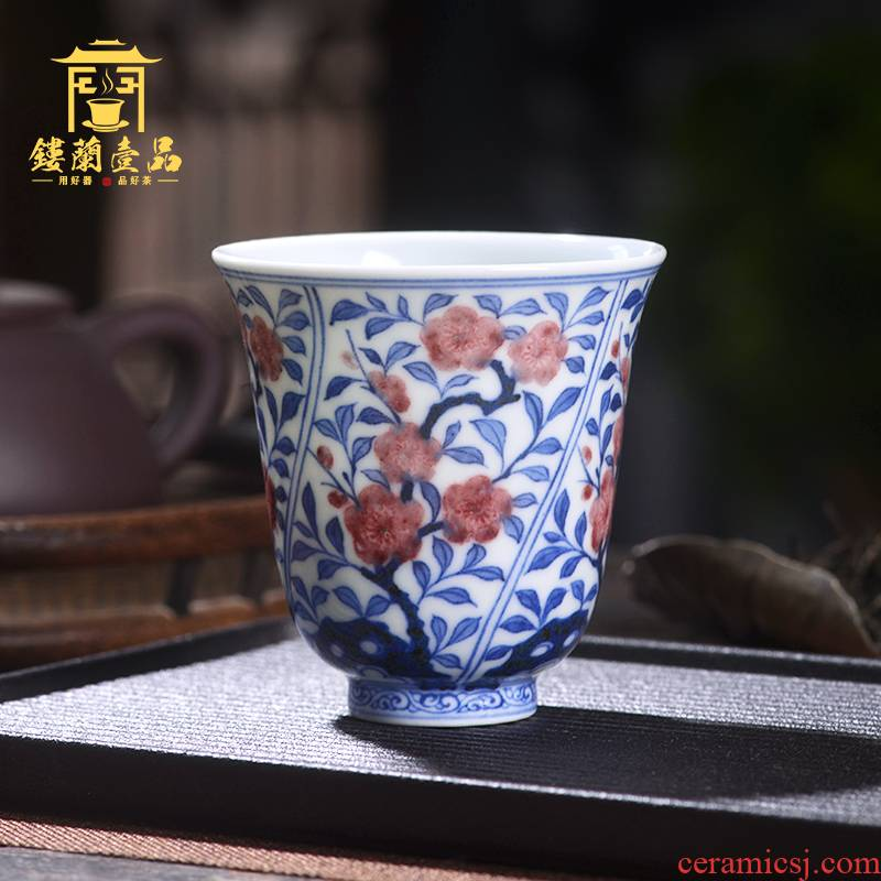 Jingdezhen ceramic blue and white youligong name plum blossom put all hand - made master cup kung fu tea tea cup single CPU fragrance - smelling cup