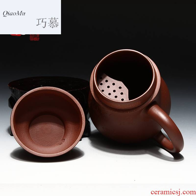 Qiao mu HM yixing all hand crack cup a pot of purple sand cup a cup of office undressed ore purple sand teapot tea cups