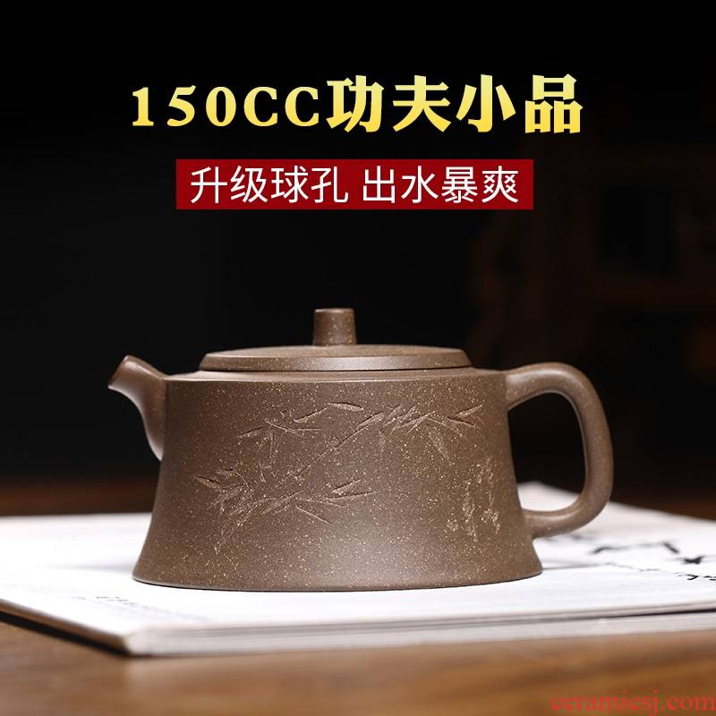 Qiao mu YM ores are it by the pure manual teapot tea set its mud gentleman 's column