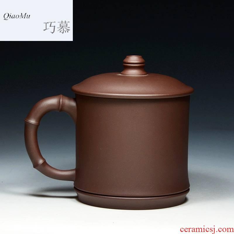 Qiao mu QD high - capacity bamboo tea yixing purple sand cover cup authentic pure ore purple clay checking bamboo gift mugs