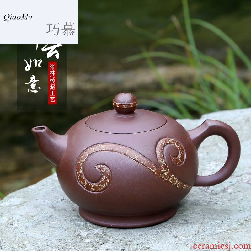 Qiao mu HM famous pure manual yixing teapot tea authentic it undressed ore purple clay household kung fu