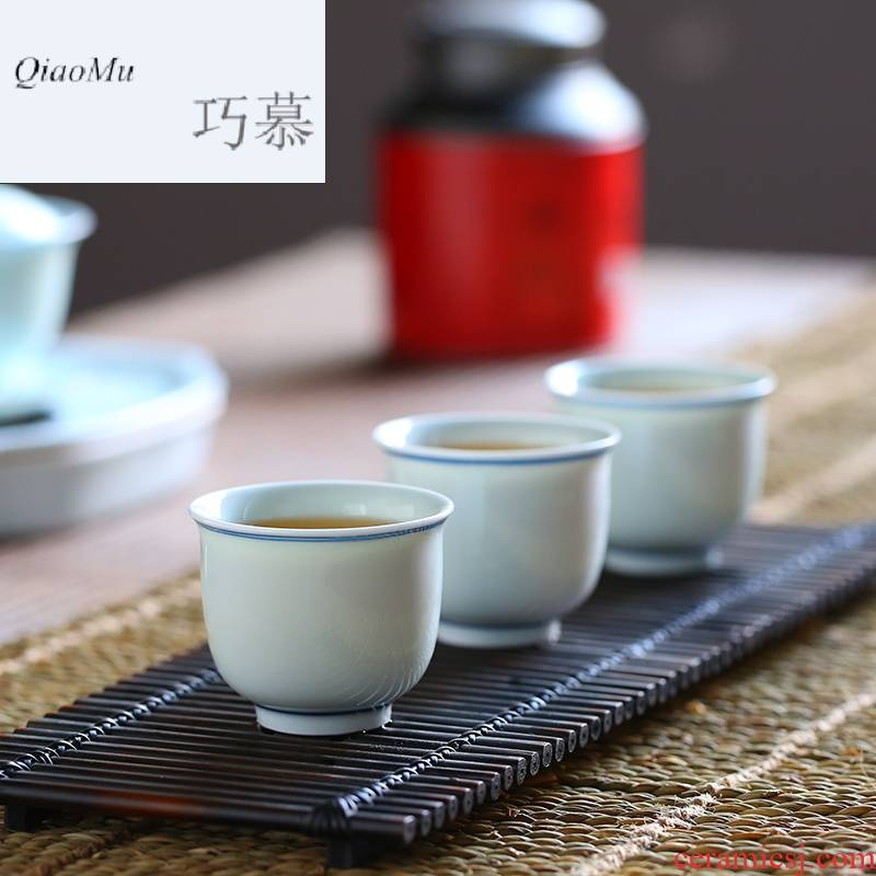Qiao mu jingdezhen ceramic cups kung fu tea set celadon hand - made stripe simple sample tea cup sweet lovers