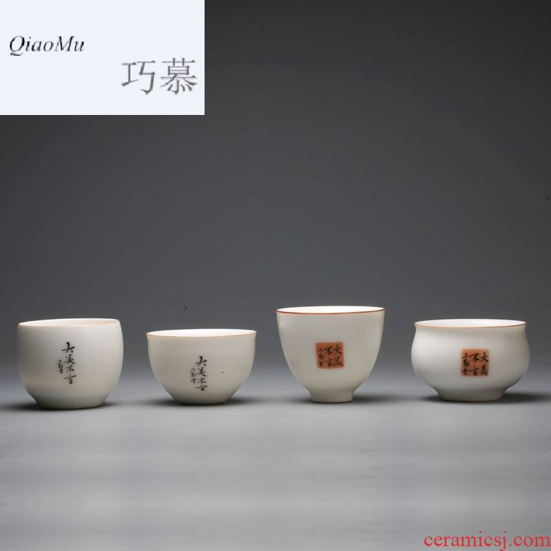 Qiao MuBai up master cup of jingdezhen ceramic kung fu tea set open piece of pu - erh tea cup sample tea cup S42156