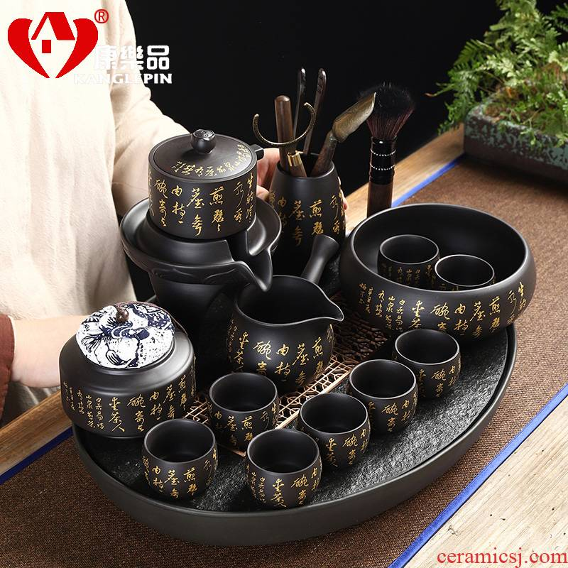 Recreational product black mud purple sand tea set automatically contracted calligrapher in the teapot teacup kung fu tea tea