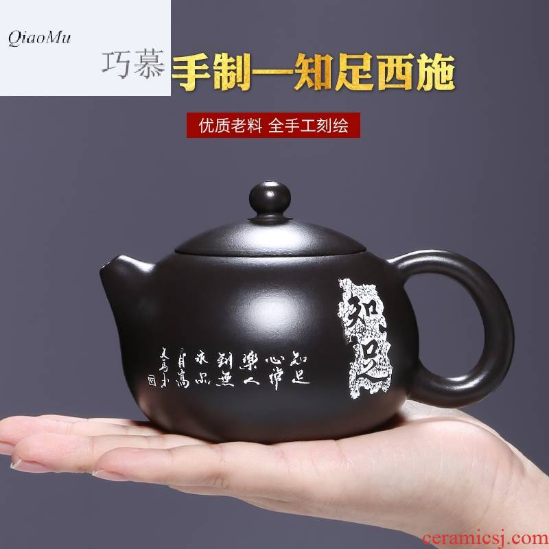 Qiao mu HM yixing are it by pure manual content pot of run of mine ore teapot with black mud household kung fu tea