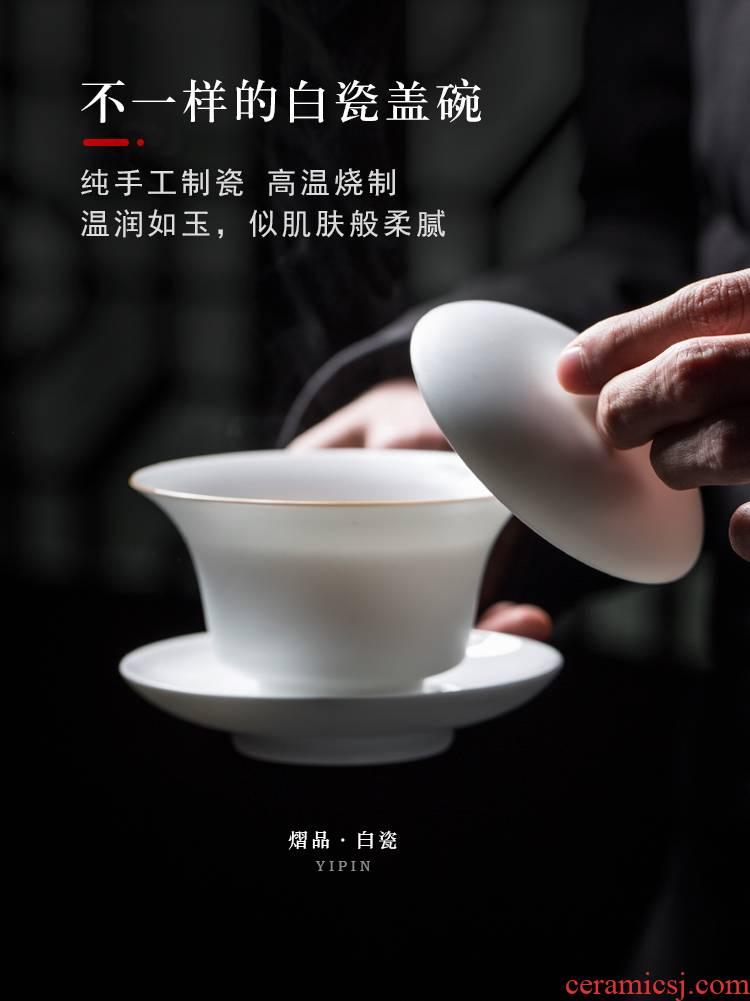White porcelain tureen a single large pure manual three cups to make tea bowl of jingdezhen ceramic kung fu tea set