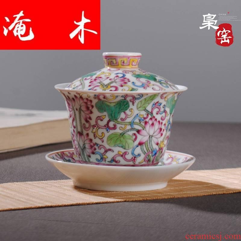 Submerged wood XY - CJ284C jingdezhen hand - made ceramic famille rose tea tureen antique porcelain cups
