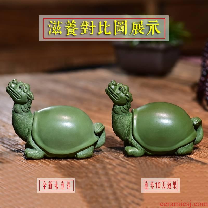 Qiao mu JS yixing purple sand tea pet furnishing articles creative manual dragon tortoise beast play kung fu tea tea tea tray was furnishing articles