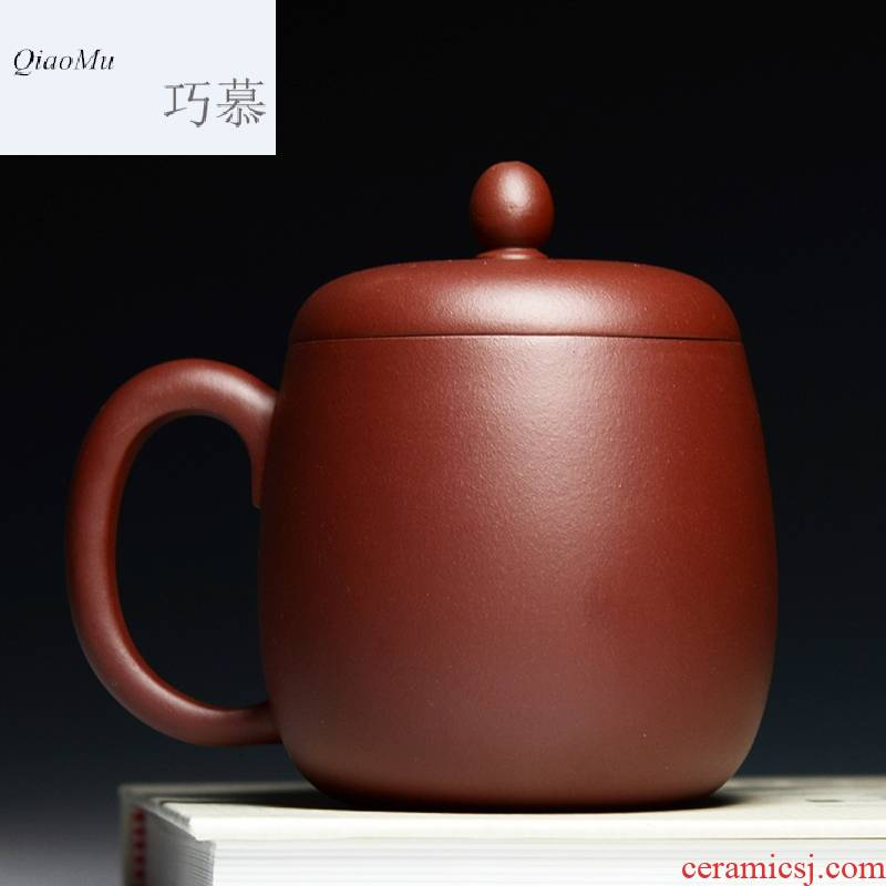 Qiao mu QD pure purple sand cup yixing undressed ore tea cup of tea by hand lettering office gift water cups with cover
