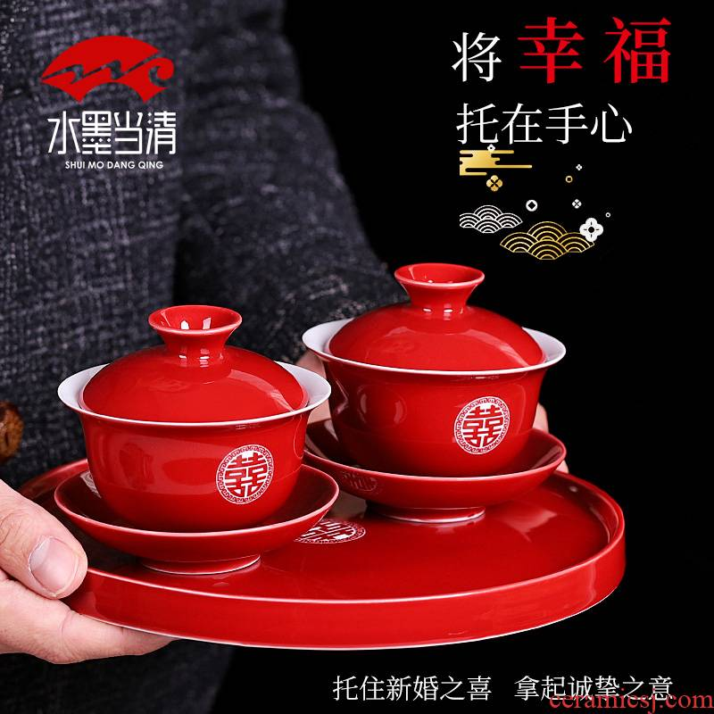 Red wedding worship ceramic cups tea tureen send picking gift boxes wedding wedding festival of Chinese style household