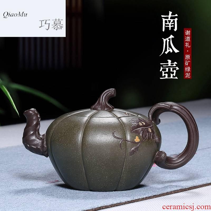 Qiao mu HM yixing famous pure manual it undressed ore chlorite pumpkin teapot tea pot pot of kung fu