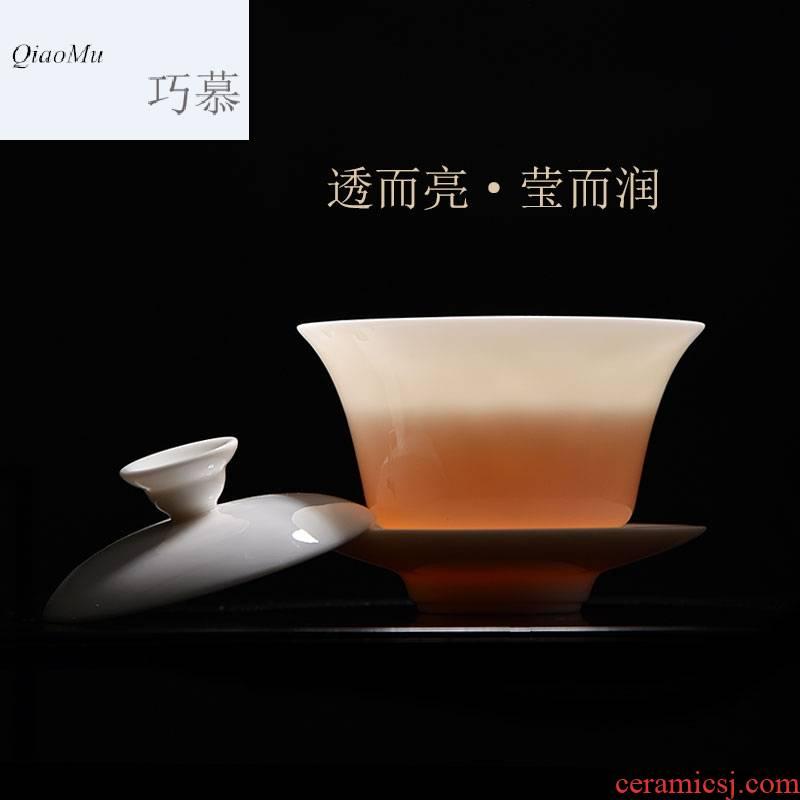 Qiao mu new dehua white porcelain tureen tea cups of household ceramics only three bowl kunfu tea tea cover cup