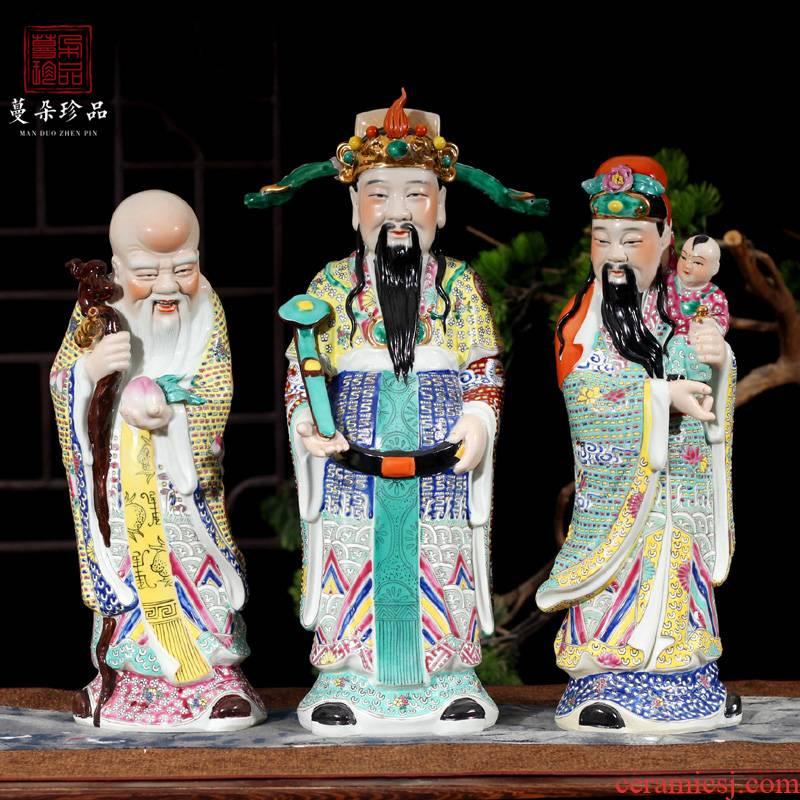 Jingdezhen 40 cm high 45 ceramic its porcelain color samsung furnishing articles fu lu shou samsung auspicious porcelain
