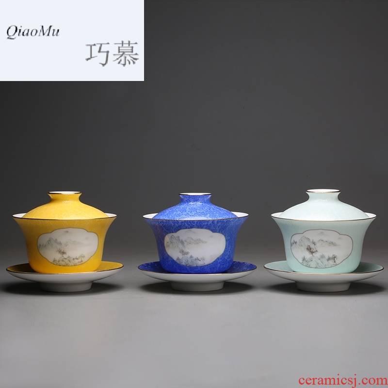 Qiao mu pick flowers tureen only three bowl of tea ware jingdezhen ceramic tea cups S12031 kung fu tea sets