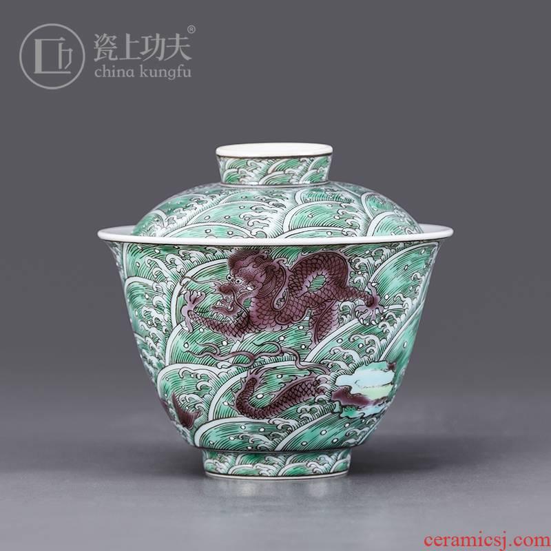 Porcelain kung fu dragon carp on the sea green, 2 tureen hand - made ceramics jingdezhen tureen small orphan works by hand